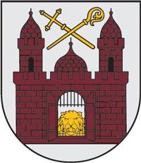 Лимбажи герб