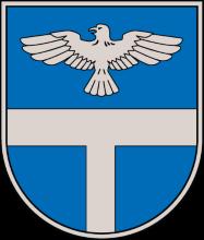 Область Ливан герб