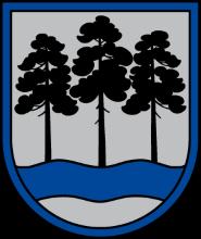 Область Огре герб