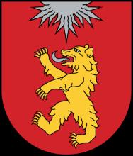 Область Валки герб