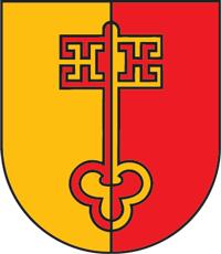 Зилупе герб